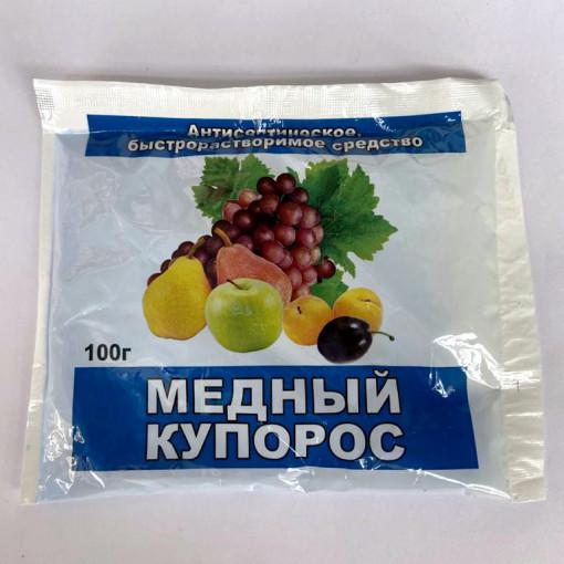Медный купорос 100г , антисептическое средство