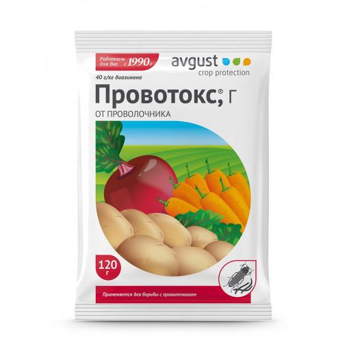 "Провотокс ""Avgust"" от проволочника 120г"